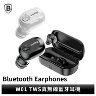 【輸碼92折】Baseus倍思 W01 TWS真無線耳機 藍牙耳機 迷你耳機 藍芽5.0 運動耳機 蝦皮24h