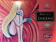 西雅圖極品咖啡-即品約克夏奶茶隨手包 25g*100入