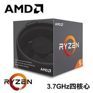 AMD Ryzen R5-3400G 處理器(四核八緒/AM4/內含風扇/VEGA 11)