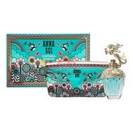 安娜蘇 ANNA SUI 美人魚童話禮盒(淡香水30ML+愛情鳥化妝包) ☆真愛香水★