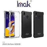 【愛瘋潮】99免運 Imak ASUS ZenFone 5(2018) / 5Z (ZE620KL / ZS620KL) 全包防摔套(氣囊)手機殼