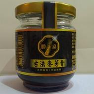 古法麥芽膏(200克-小瓶裝) 古早味零食 麥芽糖 麥芽