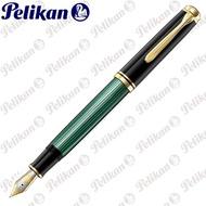 【Pelikan】百利金 M800 綠色鋼筆(送原廠4001大瓶裝墨水)
