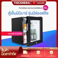 TOGSHEBA ตู้เย็นมินิ ตู้เย็นขนาดเล็ก ตู้เย็นมินิบาร์ สามารถใช้ได้ในบ้าน หอพัก ที่ทำงาน