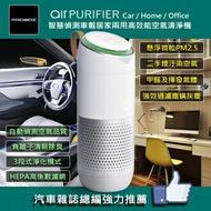 PROBOX 空氣清淨機 車載居家兩用 內含三效濾網 智慧偵測 高效能 /台 HC01-1
