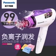 Panasonic household hair dryer EH-NE11 negative ion hot wind folding power heated dryer hair salons
