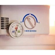 【預購】日本製 Crecer 冰箱溫度計 冷藏 冷凍 鹹度計 甜度計 數位顯示器 溫度表 AP-61【星野生活王】