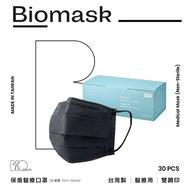 """【雙鋼印】""""BioMask保盾""""醫療口罩-黑色-成人用(30片/盒)(未滅菌)"""