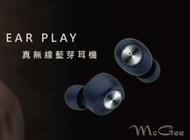 +首都音響+ 德國 McGee Ear Play 午夜藍 真無線藍牙耳機 雙耳通話,CVC8.0 降噪功能