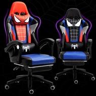 chair computer chair home ergonomic lifter office chair sports chair