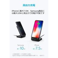 日本 Anker PowerWave 7.5 Stand 無線充電座 Qi無線充電 座充 直立式 快速 急速充電器