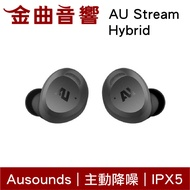 Ausounds AU Stream Hybrid 質感灰 真無線 通話 降噪 藍牙 耳機 | 金曲音響