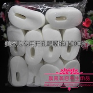 Non woven beauty salon compressed paper film disposable crescent eye patch film eye mask 1000 pieces