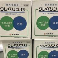 現貨 日本 大幸 Cleverin C 加護靈150g 大包裝 內湖 林口