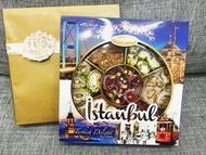 土耳其 Tugba 綜合軟糖 伊斯坦堡限定 圓盒款 450g
