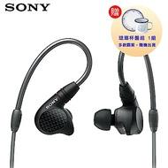 ﹝送琺瑯杯盤組乙組﹞SONY IER-M9 入耳式監聽耳機 可拆換導線