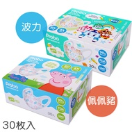 Probo 博寶兒 SDC 立體醫療兒童口罩(四層防護) 30枚入/盒 POLI 波力/佩佩豬
