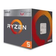 ❄翔鴻3C❄全新盒裝代理商貨 AMD Ryzen 5 R5 2400G AM4 4C 8T RX Vega 11
