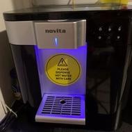 NOVITA Hot & Cold Water Dispenser W8