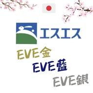 🇯🇵日本 代購 EVE DHC 💊藍白金 40錠