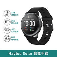 小米 Haylou Solar 智能手錶 【台灣現貨】智慧手錶 IP68防水 睡眠運動心率監測  〈小米有品 官方正貨〉