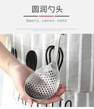 杓子 304不銹鋼火鍋勺漏勺家用加厚大號可掛壁湯匙長柄勺小勺子盛湯勺