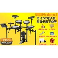 日本 Roland TD-17KV 電子鼓 TD17KV  支援藍牙播放 贈好禮 茗詮