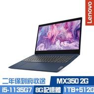 Lenovo Slim 3i 15.6吋效能筆電 i5-1135G7/MX350 2G獨顯/8G/1TB+512G PCIe SSD/Ideapad/Win10/二年保/特仕版