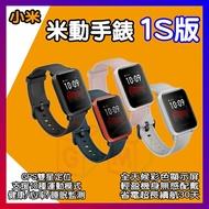 【免運】米動手錶青春 S版 訊息繁體中文顯示 音樂控制 雙GPS 心率 APP通知顯示 BipS Lite Amazfit