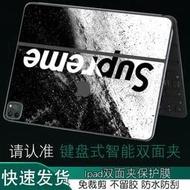 筆電貼膜適用蘋果iPad平板電腦pro鍵盤式A2039智能2038雙面夾11英寸2020款聰穎12.9貼紙彩色保護膜定制