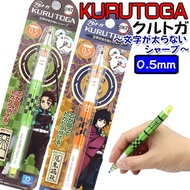 日本正版鬼滅之刃0.5mm旋轉自動鉛筆