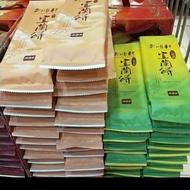 [代購] 宜蘭 [奕順軒] 牛舌餅 宜蘭餅(薄) /牛尾巴(厚)   4包/盒、8包/盒