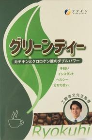 日本Fine名醫監製 綠茶咖啡 10包/盒 - 8盒組[FIFI SHOP]