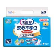 【來復易】安心不移位褲型用尿片(24片 x 6包)