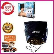 หมวกอบไอน้ำ เลาซาช่า, หมวกอบไอน้ำ, หมวกอบไอน้ำ lesasha, เลอซาช่า, lesasha, เครื่องอบไอน้ำ, เครื่องอบไอน้ำผม, เครื่องอบไอน้ำ ราคา, เครื่องอบไอน้ํา, อบไอน้ําด้วยตัวเอง,  หมวกอบไอน้ํา, Lesasha หมวกอบไอน้ำ Professional Nano Hair Spa รุ่น LS0573