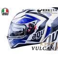 AGV安全帽 K-3 SV VULCAN 白黑藍 內置墨鏡 全罩 K3SV 『耀瑪台中安全帽機車部品』
