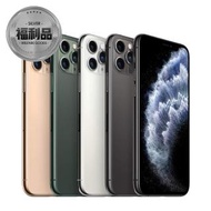 【Apple 蘋果】福利品 iPhone 11 Pro Max 256G 6.5吋智慧型手機(8成新)