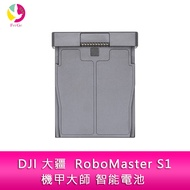 DJI 大疆  RoboMaster S1機甲大師 智能電池 配件(聯強公司貨)