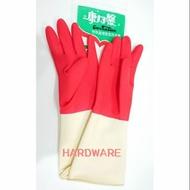 康乃馨 特殊處理家庭用手套 洗碗手套 乳膠手套 清潔用手套