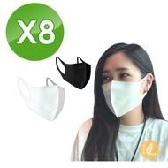 【NS】agionR抑菌技術 奈米銀離子 主動偵測防禦 智能口罩 8入 成人兒童可用(抗菌銀立體口罩大人小孩口罩)