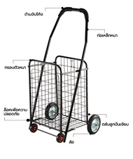 X-Box  รถเข็นจ่ายตลาด อลูมิเนียมอัลลอยด์ น้ำหนักเบา รถเข็นพับได้  รถเข็นของ รถเข็นเอนกประสงค์ รถเข็นขายของ รถเข็นช้อปปิ้ง Shopping Cart
