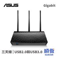 ASUS 華碩 RT-N18U 無線路由器 路由器 分享器 WiFi分享器 網路延伸器 公司貨 全新盒裝