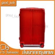 กระเป๋าเดินทาง 883&003 กระเป๋าเดินทาง20 นิ้ว กระเป๋าเดินทางล้อลาก24 กระเป๋าเดินทางอลูมิเนียม กระเป๋าเดินทาง Suitcase Luggage travel ba