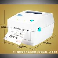 🔥現貨✅xp-490B熱感應條碼機四大超商可用