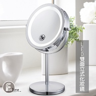 【aife life】360度LED雙面立式化妝鏡/美容鏡梳妝鏡子/檯式桌鏡/立式桌鏡/雙面鏡圓鏡立鏡公主鏡/美容美髮美妝用品