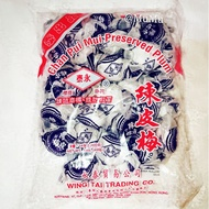 【香港代購】(貨在台灣)陳皮梅 永泰 絕對好吃 買越多折越多 疫情前的貨~請大家放心~