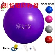 Yoga Balls Sports pilates fitness ball exercise Gym Balance