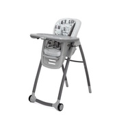 【Joie 奇哥】Multiply 6in1 成長型多用途餐椅-灰色