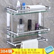 衛生間置物架 雙層玻璃壁掛廁所收納架浴室毛巾架304不銹鋼浴巾架【雙12購物節特惠】