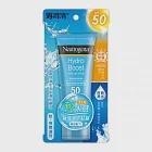 露得清  水活保濕防曬乳 SPF 50 (88ml)